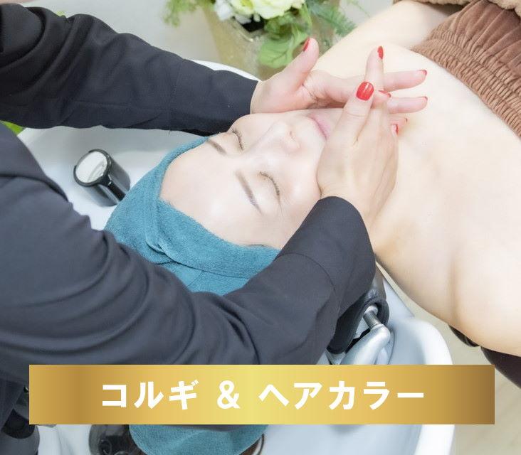 kukka コンビメニュー4